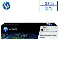 Quality HP CE310A Black Toner Cartridge with Original Quality wholesale
