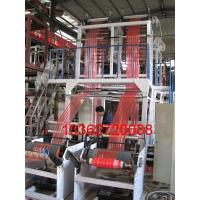 Quality LDPE / HDPE Double Head Multilayer Film Blowing Machine 11kw - 30kw wholesale