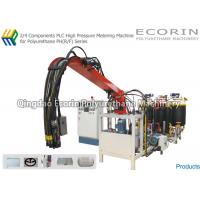 Buy cheap Multifunction High Pressure PU Foaming Machine Rigid Foam Sheets Pouring Machine product