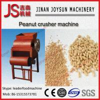 Quality Universal  Stainless Steel Peanut Crusher Machine For Poultry Feed wholesale