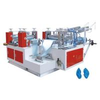 China Automatic plastic shoe cover machine on sale