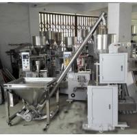 Quality Juice Liquid Sachet Packing Machine Advanced Microcomputer Chip Control wholesale