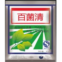Quality Chlorothalonil 75% WDG Foliar Fungicide with Protective Action for Crops wholesale