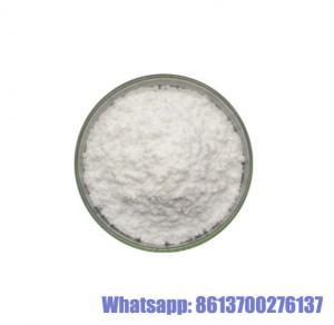 China Manufacturer Supply L arginine HCL Feed Grade L-Arginine hydrochloride on sale