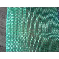 China Online buy wholesales plastic window screen on sale