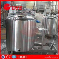Quality Used DYE 500L Stainless Steel Vertical Milk Cooling Tank Refrigerated Dairy wholesale