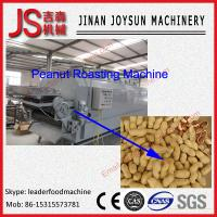 Quality High Efficiency Fully Stainless Steel Peanut Roaster Machine 200kg / h wholesale