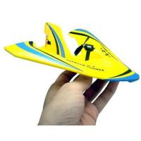 cheap beginner rc airplanes with Images Rc Planes Cheap on Rc Plane Epp moreover Cheap Rc Airplane Radios besides Art Tech Wing Dragon Plane additionally Sd Dragonfly Electric Rc Planes also Gas Powered Rc Helicopters.