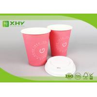 China Paper Cups Wholesale Supplier Disposable Hot Paper Cups Single Wall Cups with Lids on sale