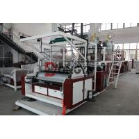 Cheap Single Layer Cast Film Extrusion Machine For Packing 300 - 600 mm Width for sale