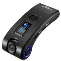 Quality Car DVR With GPS Tracker and Radar Function + 3D G-Sensor (QT-PC196) wholesale