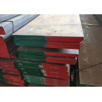 Quality Durable Mold Steel Plate / Pre Hardened 20 Alloy Tool Steel Flat Bar With Thickness 10-300mm wholesale