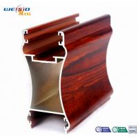 Cheap Furniture Aluminium Doors And Windows Extrusion Profiles , 1.2mm Thickness for sale