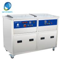Quality 2000L Marine Engine Parts Industrial Ultrasonic Cleaner With Oil Filter System wholesale