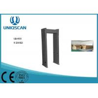Quality 12 Zones Archway Metal Detector , Pass Through Metal Detector Body Scanner wholesale