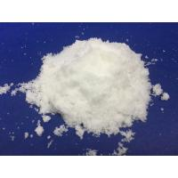 China 0.30 Moisture Sodium Nitrate 99.9% CAS 7631 99 4 White Crystal Color on sale