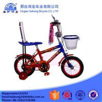 Quality children bicycle foam tire/child bike wholesale