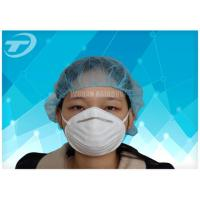 Quality FFP1 /  FFP 2 / FFP3  Disposable Face Mask Non Woven Respirator Dust Mask wholesale