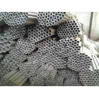 Quality 321 stainless steel seamless tube , SS seamless pipes and tubes wholesale