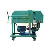 Buy cheap Industrial Plate / Frame Portable Oil Purifier For Oil Cleaning Flow Rate 1800 L from wholesalers
