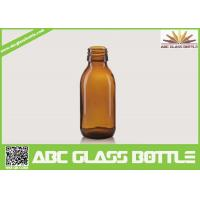 Cheap 60ML Screen Printing Pet Syrup Amber Glass Bottle for sale