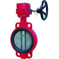 Quality Electric Signal Fire Fighting Centerline Butterfly Valves Safe Worm Type PN16 Pressure wholesale