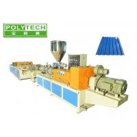 Quality PVC Roofing Tile Making Machine 1150mm/880mm twin screw / SJZS80/156 wholesale