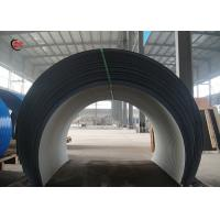China Food Industry Rubber Conveyor Belt Covers Corrugated Plate YDT5 ~ YDT20 on sale