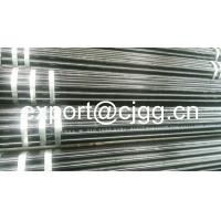 Buy cheap Din 1629 Seamless Steel Tubing E355 Material for Pipeline Vessel and Equipmentl BE / PE product