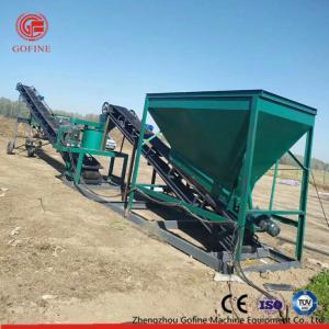 Quality Chemical Dry Powder Organic Fertilizer Production Line , Organic Fertilizer Granulator Machine wholesale