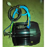 Quality Powerful Brushed DC Car Electric Motor Long Life Time For Food Processor wholesale