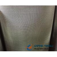 Quality 36mesh Plain Weave Wire Mesh, Stainless Steel Material AISI316/DIN1.4401 wholesale