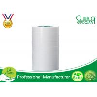 Quality Custom 1mm Thick Foam Tape , Two Sided White Foam Tape With Strong Viscosity wholesale