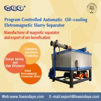Quality High quality program controlled Automatic Oil-cooling Electromagnetic separator energy saving wholesale