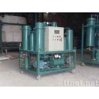 Quality Turbine Oil Processing Oil Refiner Oil Cleaning Equipment wholesale