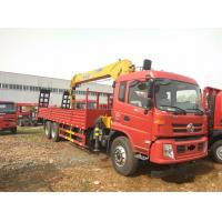 Quality 90 Km/H Max Speed Dongfeng Used Truck Mounted Crane 3-20 Tons Loading Capacity wholesale
