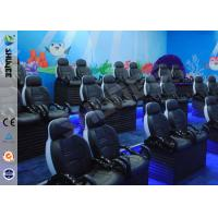Quality Fiber Leather 5D Motion Theater Chair 3 People Per Set Chair wholesale
