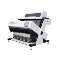 China 50HZ CCD Bean Color Sorter Grain Sorting Machine With Intelligent System on sale