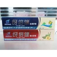 Quality paper bag for packing toothpast wholesale