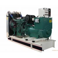 Buy cheap 20kw Weichai light system tower generator set for sale product