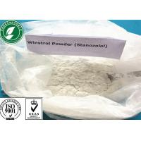 Buy cheap Oral Bodybuilding White Steroids Powder Stanozolol Winstrol CAS 10148-03-8 from wholesalers