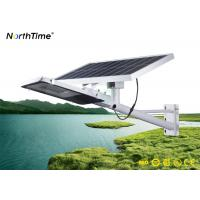 Buy cheap IP65 Remote Control Automatic Separate Solar Power Light 25W with LiFePO4 from wholesalers