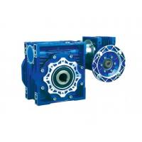 Quality worm gear speed helical gear wholesale