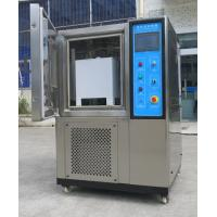 Textile temperature humidity and Ozone aging test chamber  AATCC 129 test standard