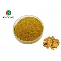 Quality Pure Organic Rhubarb Powder , Rhubarb Leaf Root Extract Emodin Powder wholesale