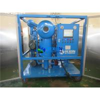 Quality 6000LPH Transformer Oil Filtration Machine for Oil Degassing Oil Dehydration and Oil Renew wholesale