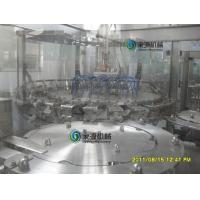 China PET Automatic Bottle Filling Machine 4000bph Beverage Monoblock Filling Machine on sale