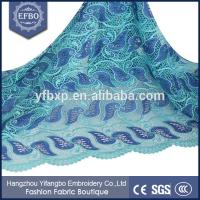 China Latest new design high quality embroidery guipure lace fabric 2015 5 yards on sale