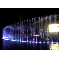 China Exterior Floating Music Dancing Fountain Construction In Lake Large Scale on sale