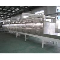 Quality Microwave Thawing Equipment for Frozen Sea Cucumber wholesale